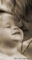 Загиб перегиб желчного пузыря у ребенка