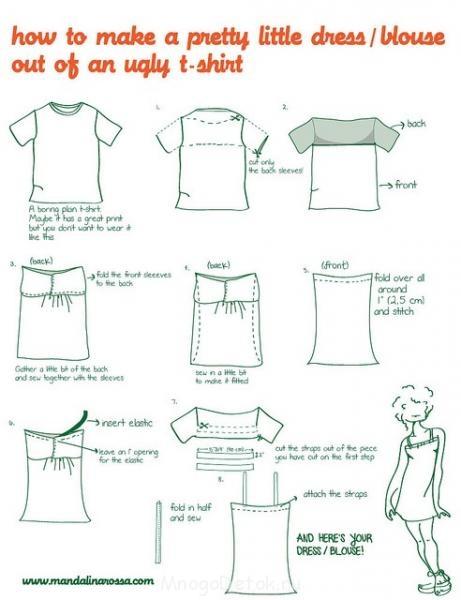 Туника из футболки сделай сам