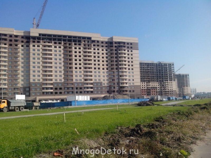 жилищный план 2015