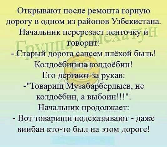 https://mnogodetok.ru/pic/204381.jpg