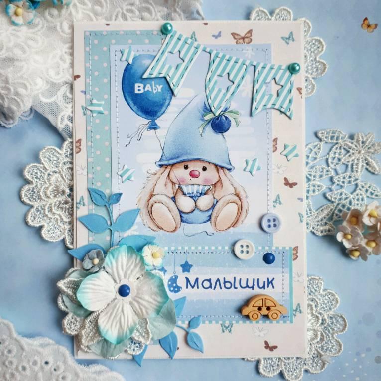 Днем рождения, сделать открытку к рождению мальчика