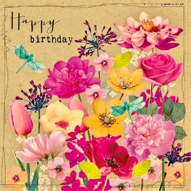 Сундуком сокровищ, открытки с днем рождения графика цветы