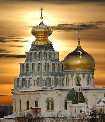 Н-Иерусалимский монастырь - getImage3.jpg