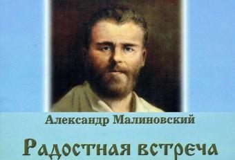 Ищу книгу о безруком иконописце Журавлёве - 1710e9f7fd026282992f92542f6b1367.jpg