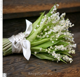 Осенние детки 2011г - lily-of-the-valley-bouquet.jpg