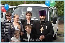 Семья из Ростова-на-Дону побила российский и американский ре - 5_thumb.jpg