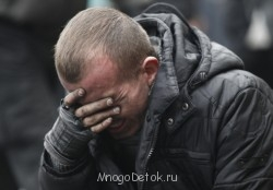 Фото: Украина после 20.02.2014 - 1392976125-3754.jpg
