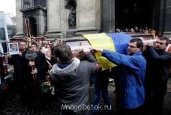 Фото: Украина после 20.02.2014 - majdan_pohoron_solchanyka.jpg