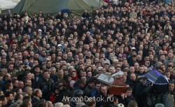 Фото: Украина после 20.02.2014 - 273719.jpg