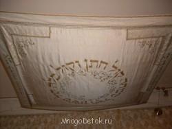 в музее евреев-одессы - SDC12943.JPG
