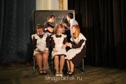 В эту субботу спектакль полезный детям и интересный Вам:  - Московские каникулы.jpg