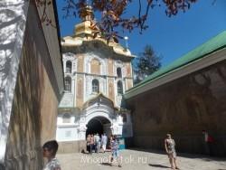 Наша родная Украина - DSCN3042.JPG