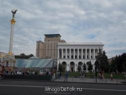 Наша родная Украина - DSCN2971.JPG