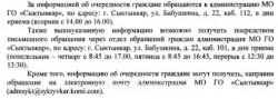 Земля для многодетных в РК . - Informatsiya_492x175.jpg