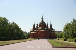 Расскажите про Челябинск, пожалуйста - IMG_8124.JPG