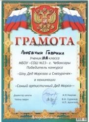 Указ об Об учреждении ордена Родительская слава  - б.jpg