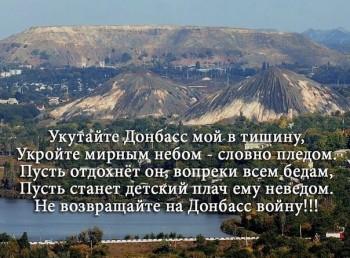 Обсуждение ситуации на Украине - 5 - 5M40InPQGdc.jpg