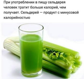 С юмором о диетах и иже - IMG_157552322958227.jpeg