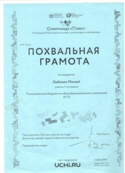 Указ об Об учреждении ордена Родительская слава  - ре.jpg
