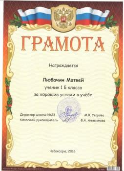 Указ об Об учреждении ордена Родительская слава  - 001 (1).jpg