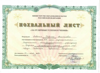 Указ об Об учреждении ордена Родительская слава  - ф.jpg