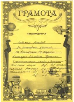 Указ об Об учреждении ордена Родительская слава  - f.jpg