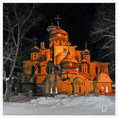 Н-Иерусалимский монастырь - getImage2.jpg