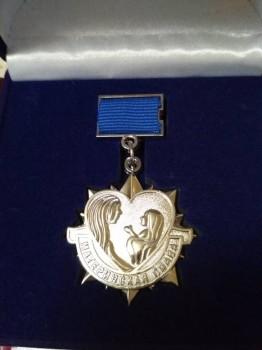 Cписок документов для получения медали Материнская слава  - IMG_20171124_152606.jpg