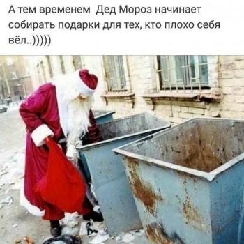 Re: Флудильня январская, Новогодняя  - biUL17ZD0Ww.jpg