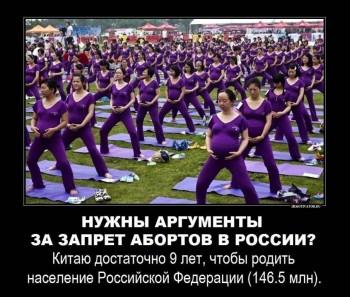 Ну хоочется поговорить с православными. Том II - pa1n8r4C-rk.jpg