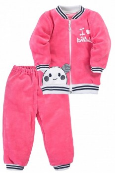 Happywear недорогой и качественный трикотаж для всех. - LU01064_розовый_front.jpg