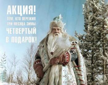Re: Флудильня мартовская и апрельская  - whatsappimage2018-02-28at200753.jpeg