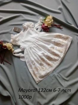 Качественный секонд и сток одежды и обуви Недорого  - P80405-133444 сподп.jpg
