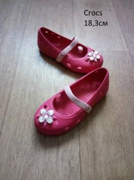 Качественный секонд и сток одежды и обуви Недорого  - P80523-114259 сподп.jpg