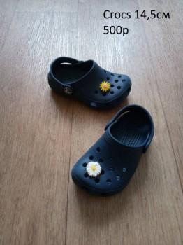 Качественный секонд и сток одежды и обуви Недорого  - P80523-111551 сподп.jpg