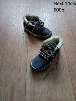 Качественный секонд и сток одежды и обуви Недорого  - P80523-111612 сподп.jpg