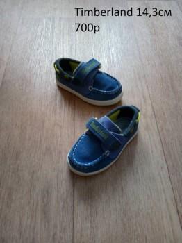 Качественный секонд и сток одежды и обуви Недорого  - P80523-111634 сподп.jpg
