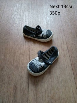 Качественный секонд и сток одежды и обуви Недорого  - P80523-111703 сподп.jpg