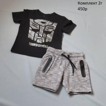 Качественный секонд и сток одежды и обуви Недорого  - IMG_0013 сподп.jpg