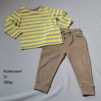 Качественный секонд и сток одежды и обуви Недорого  - IMG_0014 с подп.jpg