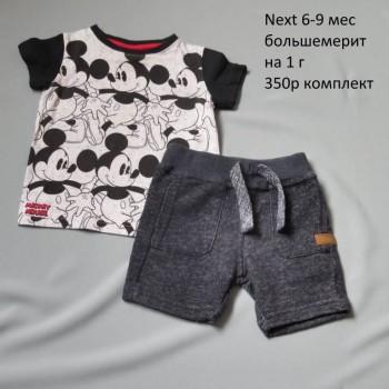 Качественный секонд и сток одежды и обуви Недорого  - IMG_0015 сподп.jpg