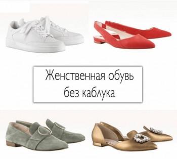 Стильная Болталка - 691698D9-938B-4A6E-B3EE-010CDFB8291A.jpeg