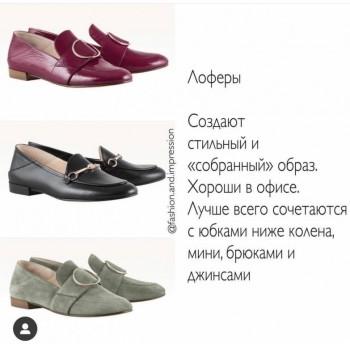 Стильная Болталка - 315890DE-268C-4424-813B-5275372828CB.jpeg