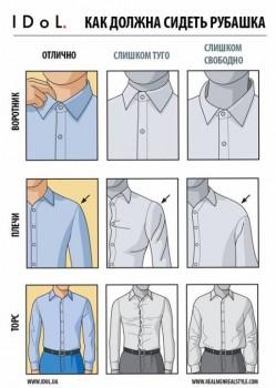 Идеи гардероба для мужчин и пар - 64399cfb75f975761d97976d231d4f49.jpg
