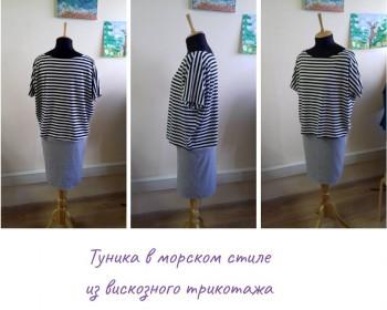 Швейная мастерская. Юбки и платья для мам и дочек. - 20190502_105959_0000.jpg