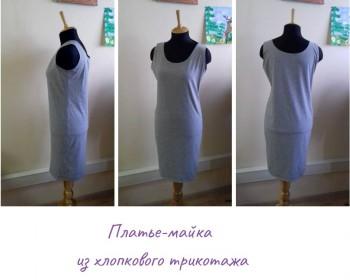 Швейная мастерская. Юбки и платья для мам и дочек. - 20190502_105753_0000.jpg