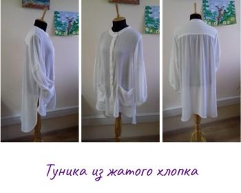 Швейная мастерская. Юбки и платья для мам и дочек. - 2KI2dGQoSFE.jpg
