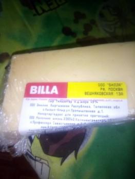 Сыр, который можно есть. Или нет. - IMG_20190525_090618.jpg