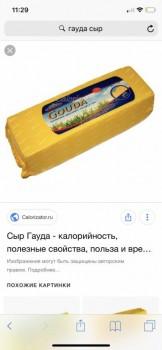 Сыр, который можно есть. Или нет. - B4B882EC-DC19-4D19-B673-91ABE3C3E0CE.jpg