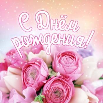 10 фраз, которые постоянно слышат многодетные :-  - С-Днем-Рождения-красивые-открытки-без-слов-мужчине-4.jpg
